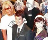 左から豊川悦司、唐沢寿明、常盤貴子