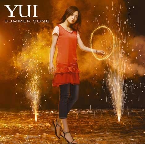 YUIの最新シングル「SUMMER SONG」