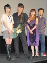 (左から)長澤奈央、嶋大輔、三原じゅん子、元木隆史監督