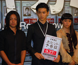 """それぞれの""""最後の24時間""""を語った山田孝之、松田翔太、成海璃子(左から)"""