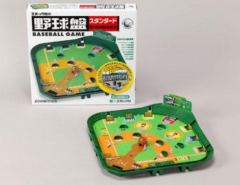 10月に発売される『ゴールデンゴールズオリジナル野球盤