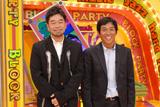 明石家さんま(右)と槇原敬之(左)(C)ABC