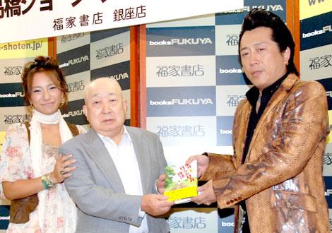 高橋ジョージのイベントに父節郎さん、妻・三船美佳がサプライズ登場
