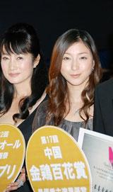 広末涼子(右)と余貴美子