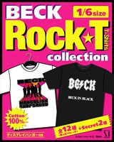 『BECK Rock☆T-Shirts Collection』(C)2008 ハロルド作石/講談社