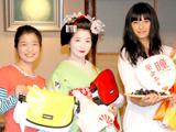「だんだん」三倉茉奈&佳奈と「瞳」榮倉奈々がバトンタッチ