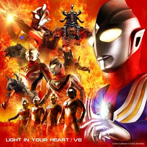 V6、シングル「LIGHT IN YOUR HEART」【ウルトラマン盤】