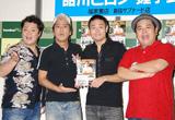 ブラックマヨネーズ・小杉竜一と吉田敬、品川祐、ダイノジの大地洋輔(左から)