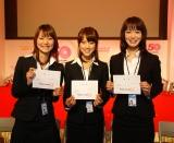 (左から)本間智恵アナ、竹内由恵アナ、八木麻紗子アナ