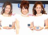 (左から)忽那汐里、福田沙紀、武井咲