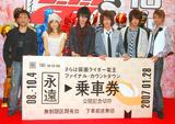 """電王の""""電車""""にちなんで日本最大2メートルを超える切符が登場"""