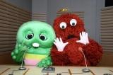 ラジオで初のパーソナリティーを務めるガチャピンとムック(C)2008フジテレビKIDS