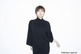 約7年半ぶりの月9主題歌が決定した宇多田ヒカル