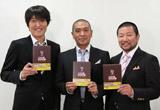『人志松本のすべらない話』のDVDをアピールする(左から)千原ジュニア、松本人志、木村祐一