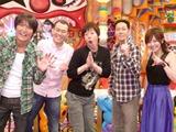 「やりすぎコージー」メンバーの(左から)千原ジュニア、千原せいじ、今田耕司、東野幸治、大橋未歩アナ