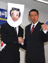 『第1回日本3Dメガネベストドレッサー賞』特別賞を受賞したHEY!たくちゃん、デンジャラス・ノッチ