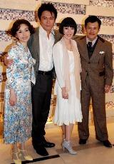 (左より)中嶋朋子、内野聖陽、寺島しのぶ、橋本じゅん