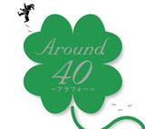 アルバム『Around40〜アラフォー〜』