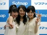 イトカンJr.3人娘。左から坂田彩、山内映美莉、桐島里菜
