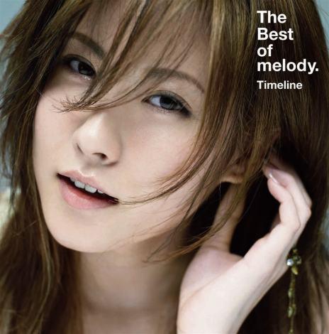 アルバム『The Best of melody.〜Timeline〜』(初回限定盤)