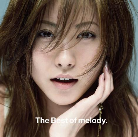 『The Best of melody.〜Timeline〜』(通常盤)