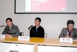 会見の模様(左から)濱口竜介、熊切和嘉、園子温監督
