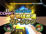 同ゲームで使える合体技の画面