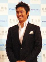 映画『夏物語』の来日記者会見を行った、イ・ビョンホン