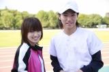南明奈(左)と矢崎広