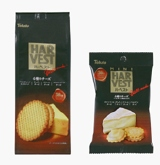 左から「ハーベスト ウェルメイド・4種のチーズ」と「ハーベストミニ ウェルメイド・4種のチーズ」