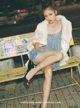 20日(月)読売新聞朝刊広告の西山茉希(大阪版)