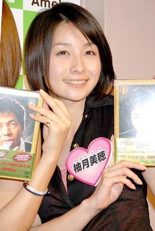 『やりすぎコージー』のDVD発売記念イベントに参加したやりすぎガール柚月美穂