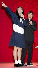 映画『櫻の園』イベントに出席したハイキングウォーキング