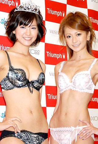 トリンプ新イメージガール・西内裕美と前年のトリンプイメージガール・石田裕子