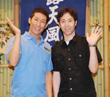 麒麟・田村裕(左)と実兄の研一さん(右)