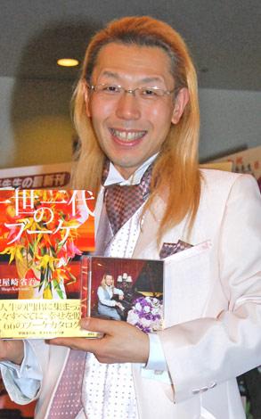 サムネイル 華道歴25周年を迎えた假屋崎省吾