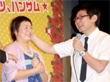 大島美幸(森三中)と鈴木おさむ夫妻[2008年8月撮影]