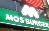 11月26日より値上げ・減量するファストフード店の「モスバーガー」