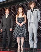 左から中田大輔、相澤仁美、塩谷瞬