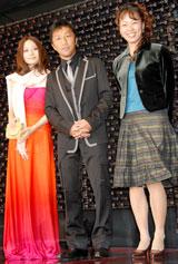 左から高杉さと美、内藤大助、岡本依子