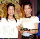 『第4回縁結び大賞』を受賞した三倉茉奈・佳奈姉妹