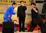 「ハイスクールララバイ」熱唱中の3人