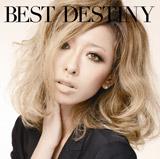 加藤ミリヤ、アルバム『BEST DESTINY』【通常盤】