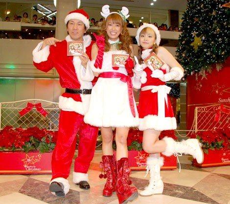 「もうすぐクリスマス」デビュー発売記念イベントを開催した里田まい with 合田兄妹