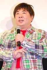 映画『ハンサム★スーツ』の大ヒット御礼舞台あいさつでアジア進出を宣言した塚地武雅