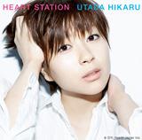 1位に輝いた宇多田ヒカル(アルバム『HEART STATION』)