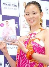 ヨガDVDブック『おうちヨガ-SHIHO meets YOGA-』の発売記念イベントに登場したSHIHO