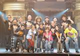 関西テレビ開局50周年記念ライブ『Livejack SPECIAL』