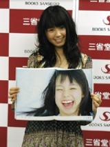 お気に入りの笑顔の写真を披露。