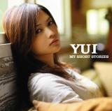 アルバム未収録曲を収録したYUIの『MY SHORT STORIES』通常盤